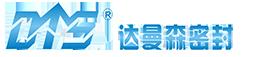 DMS Seal Manufacturer Array image100